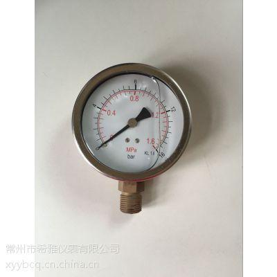 不锈钢表壳充油耐震耐振出口型压力表CZXYYB,充油压力表