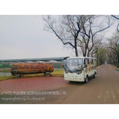 广东绿通14人座旅游观光车 LT-S14B
