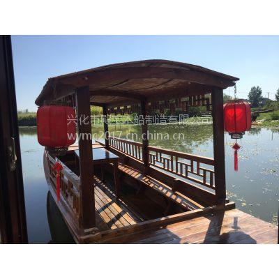兴化木船厂加工定制景区仿古游船 8人座的湿地公园观光手划休闲木船