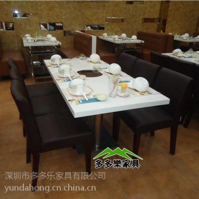 供应厂家直销 大理石火锅桌椅电磁炉火锅桌椅 韩式铸铁火锅桌