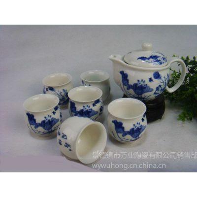 供应中秋送什么,景德镇茶具,批发陶瓷茶具,日用陶瓷