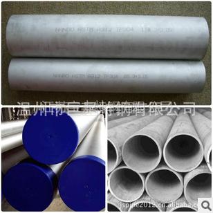 供应〖厂家直销〗不锈钢无缝管、标准GB/T14976-2002