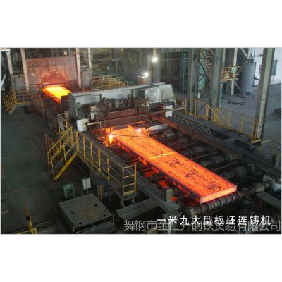 供应38CrMoAL 合金结构钢板