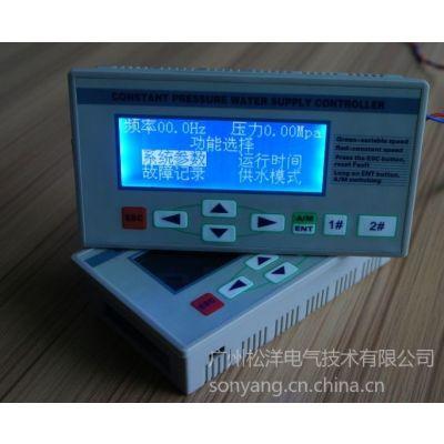 供应新疆诚招代理 液晶中文显示 一控三以下 变频恒压供水控制器