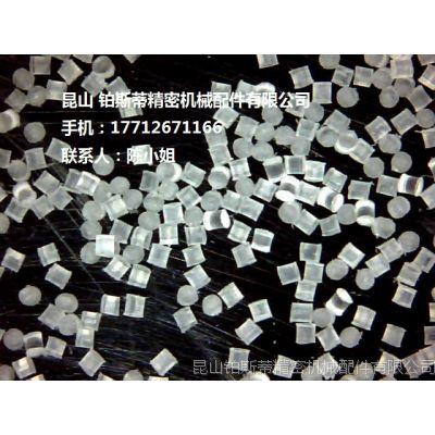 供应白色尼龙砂 昆山铂斯蒂去毛边刺颗粒 人造磨料再生塑料粒