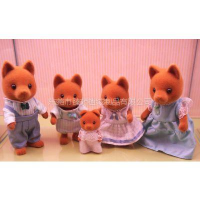 供应植绒公仔玩具娃娃