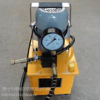 车用电动泵厂家,南平电动泵厂家,信德液压电动泵