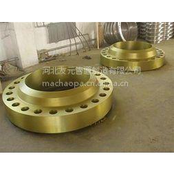 什么叫对焊法兰,不锈钢对焊法兰厂家-友元管道