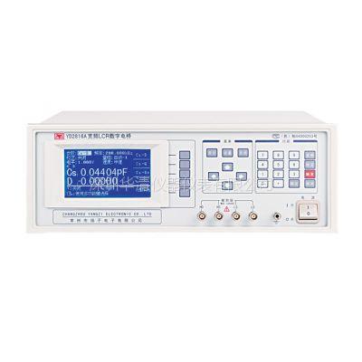 扬子YD2816A-YD2816A宽频LCR数字电桥