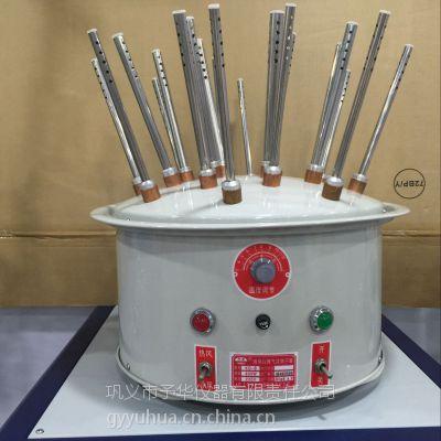 巩义予华仪器玻璃仪器气流烘干器KQ-B/C