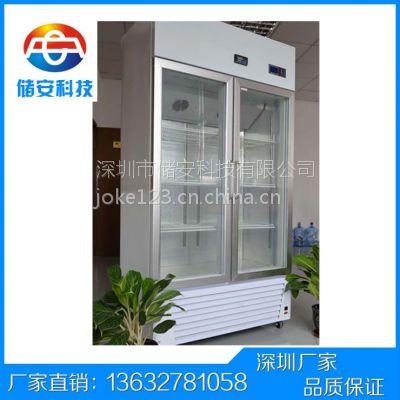 微电芯片保存柜/芯片恒温恒湿柜/存储芯片电子恒温恒湿柜