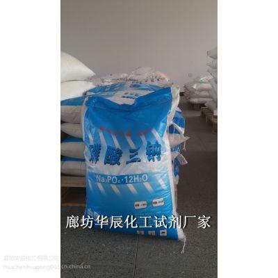 廊坊磷酸三钠厂家|永清工业级98%磷酸三钠批发|廊坊锅炉软水剂钠盐