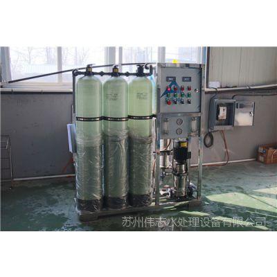 重庆反渗透纯水设备/医药反渗透水处理设备