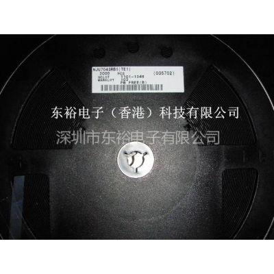 供应NJU7043RB1