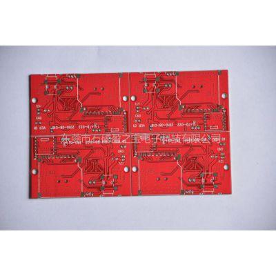 供应红油PCB电路板