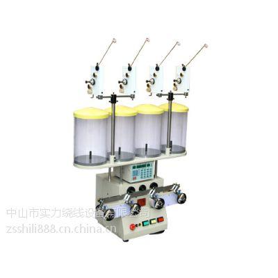 SRBC23-4型自动绕线机