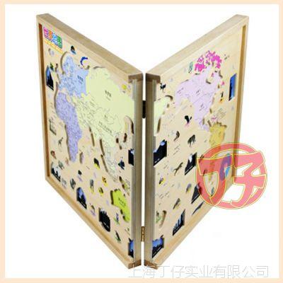 供应哈贝智可折叠世界地图拼图拼板儿童玩具中秋生日礼物批发