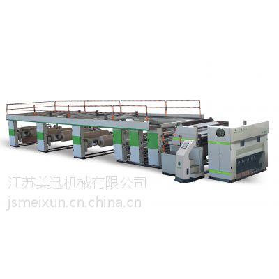 广东全自动高速蜂窝纸芯机