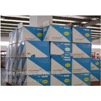 聚醚醚酮改性树脂塑胶原料PEEK吉林中研高塑770G优良的耐候性改性塑胶原料工程