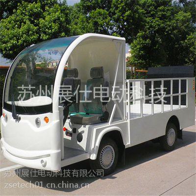 上海四轮电动货车 平板工程车 载货电瓶车价格