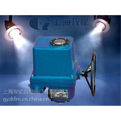 LQ10电动执行器供应 _供应信息_商机_中国环保在线