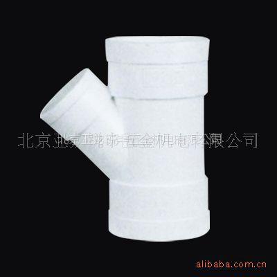 供应联塑PVC-U 排水管件 45度异径斜三通