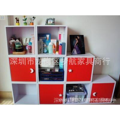 供应广州宜家小格子书架.储物橱 储物柜 小柜子 儿童自由组合柜