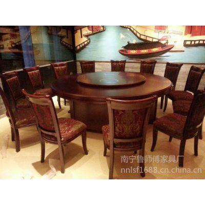 供应广西防城港橡木、实木电动餐桌厂、南宁鲁师电动餐桌制做厂