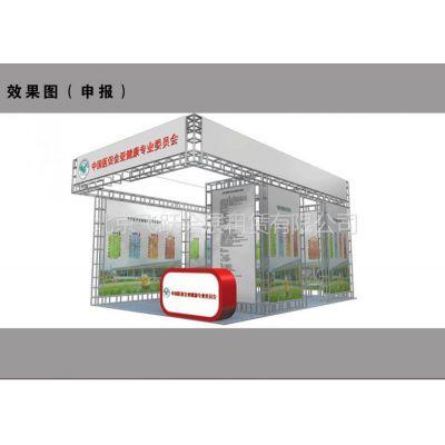 供应北京展位展台搭建,桁架出租,背景板制作,出租演讲台