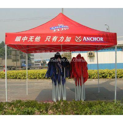 供应上海帐篷厂,户外折叠帐篷,户外广告帐篷