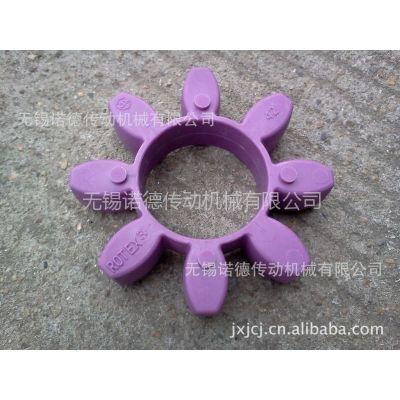 供应KTR-ROTEX牌 无齿隙梅花联轴器配件 紫色弹性体ROTEX28 ROTEX24
