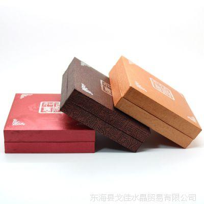 大量批发供应精美吉祥如意 手链盒 手镯盒 礼品盒 包装盒