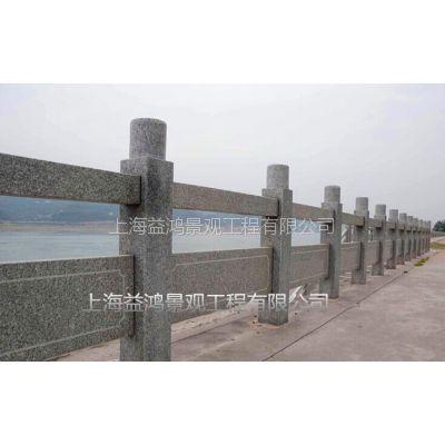 厂家专业生产仿石栏杆仿木栏杆仿木桩