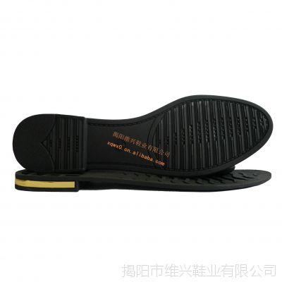 女款时尚休闲鞋鞋底 高质量TPU平底鞋鞋底(围金边)0555