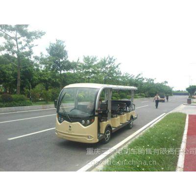 凯瑞德供应重庆三珠电动观光车(LT-S11)