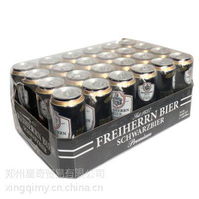原装进口德国啤酒,慕尼黑啤酒,威赛迩黑啤酒听装招商代理批发