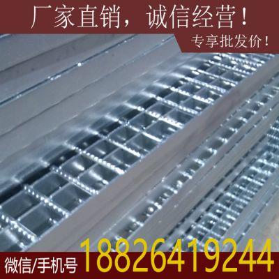优质钢格板厂 踏步板批发 沟盖板 水沟盖板 镀锌钢格板批发