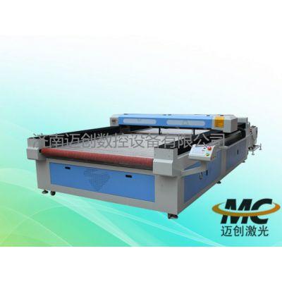 沙发布料激光切割机全自动布料激光切割机