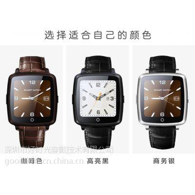 智能时代 全新智能手表手机重磅上市_手机手表功能二合一_智能方案硬件厂家