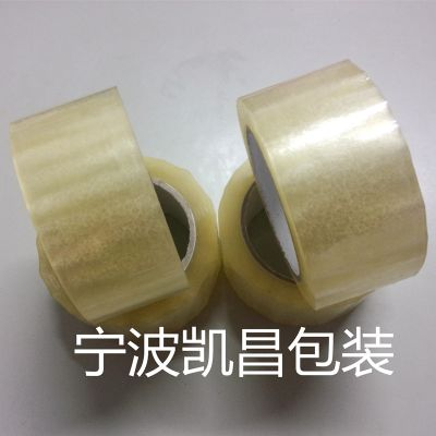 【特价促销】封箱胶带 透明胶带 宽4.5cm*50 包装打包封口胶布