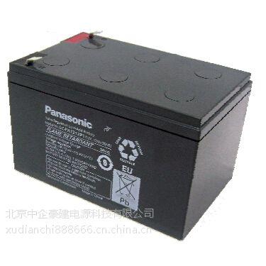松下蓄电池厂家报价LC-PA1212ST