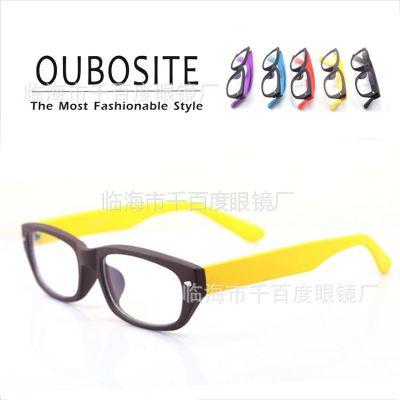 供应带米丁框架眼镜防辐射太阳镜厂家定做直销防辐射眼镜男女同款