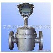 供应容积式齿轮流量仪表柴油流量计电子显示仪表LC椭圆齿轮流量计