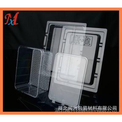 供应武汉厂家保质量塑料盒 PET包装盒 透明塑料盒 吸塑盒 塑料包装盒