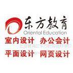 供应上海UI设计师培训 界面交互创意培训学校