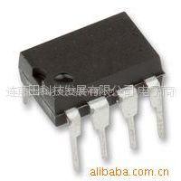 供应LM324N原装  芯片 运算放大器 四路