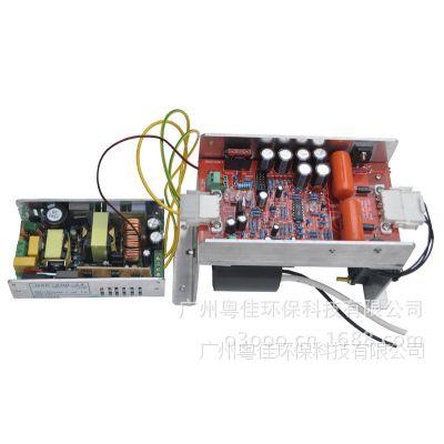 厂家批发特价进口电源150W臭氧高压臭氧机智能消毒设备其他
