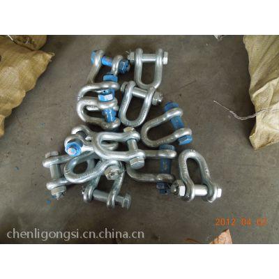 供应供应美式弓形卸扣G2130|辰力厂家直销吊装带、钢板钳。链条,成套设备