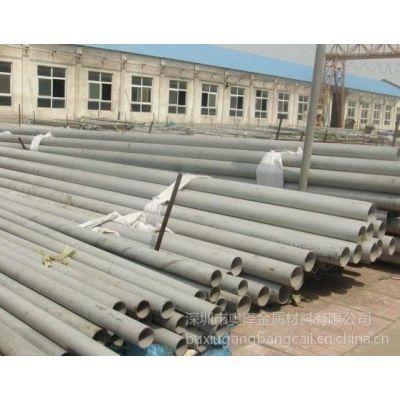 供应321不锈钢工业管价格