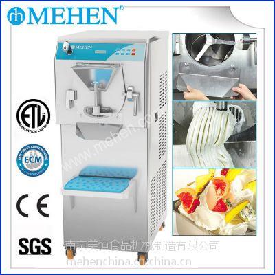 【厂家超低利润直供】冰淇淋凝冻机 冰淇淋机 冰激凌机 进口冰淇淋机 高品质冰淇淋机